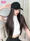 假髮帽 假發女長發時尚鴨舌棒球帽子帶假頭發一體女夏天網紅黑長直全頭套 韓菲兒