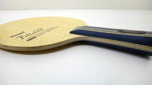 Nittaku FILLMEA 玻碳複纖七夾板 桌球拍