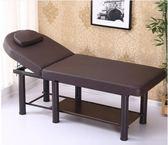 孔雀蝶美容床 美容院專用按摩床推拿床 家用折疊便攜式床會所
