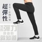 HODARLA 男女星焰針織彈性長褲(台灣製 運動 慢跑 路跑 抗UV 吸濕排汗 反光 免運 ≡排汗專家≡