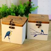 【03089】 藍鵲實木存錢罐 收納盒 存錢筒