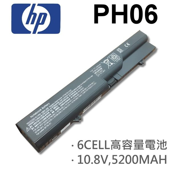 HP 6芯 日系電芯 PH06 電池 ProBook 4320s 4320t 4321s 4325s 4326s