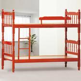 【YFS】費茲捷勒4尺紅木色雙層床-128x194x164cm