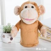 老虎獅子大象猴子狗魚動物手偶早教玩具六一表演嘴巴能動安撫玩偶 蘿莉小腳丫