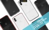 Moshi Vitros iPhone XS / X 專用 超薄 透亮 防摔 保護殼 公司貨