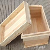 杉木蜂箱七框中蜂蜜蜂蜂箱1.2CM無蠟空箱簡易輕便土蜂箱 【全館免運】