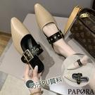 PAPORA氣質秀氣穆勒鞋拖鞋KS699黑色/米色/卡其