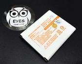 【高壓商檢局安規認證防爆】適用三星 GALAXY S3 i9300 SIII 高容量電池手機鋰電池充電 e