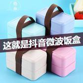 簡約可愛日式便當盒學生成人微波爐飯盒三層創意分格餐盒 【格林世家】