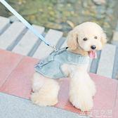 寵物衣服牽引繩牛仔套裝 狗鏈子狗狗繩子胸背帶泰迪吉娃娃小型犬 造物空間