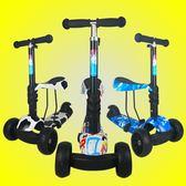 兒童滑板車1-2歲寶寶車子可坐閃光溜溜車3歲初學者小孩三輪滑滑車igo『櫻花小屋』