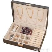 首飾盒耳環收納盒網紅同款ins風耳釘收納項錬飾品耳飾盒子大容量 艾瑞斯