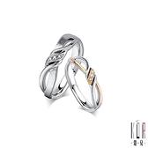 K'OR蔻兒 愛的連結鑽石/白鋼成對戒指