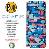 [西班牙製 BUFF]CoolNet 寶寶頭巾 海底探險 BF120078 乾爽酷涼 抗UV