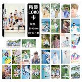 BTS LOMO新版小卡 照片寫真紙卡片組 E725-A【玩之內】 防彈少年團 summer package 金泰亨 田柾國 JIMIN