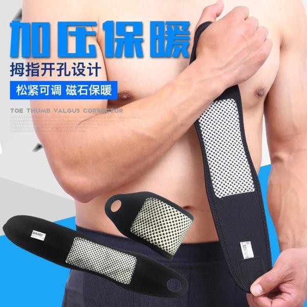 【狐狸跑跑】AOLIKES 新款拇指開孔型護腕 加壓護手腕 可調式 A-1030