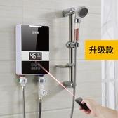 電熱水器 熱水器電家用速熱衛生間小型壁掛式洗澡出租房用恒溫即熱式  LX 聖誕節