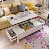 創意可升降茶幾簡約現代餐桌兩用小戶型客廳茶幾桌折疊多功能igo  瑪麗蘇精品鞋包