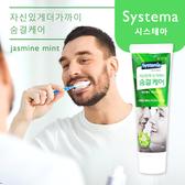 韓國 LION 口氣清香薄荷牙膏 120g【櫻桃飾品】【29407】