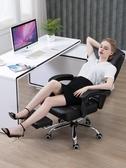 線條電腦椅家用辦公椅老板椅書房椅會議升降靠背可躺轉椅座椅 茱莉亞