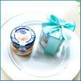 幸福朵朵【甜蜜蜜「透明盒裝」瑞士進口hero蜂蜜小禮盒(Tiffany緞帶)】送客禮贈品/婚禮小物