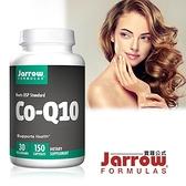 【南紡購物中心】Jarrow賈羅公式 Kaneka反式型Q10膠囊(150粒/瓶)一入