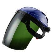 頭戴式PC焊接面罩防LVV4567【KIKIKOKO】