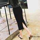 黑色半身裙女春秋款中長款高腰長裙夏開叉一步包臀裙子【時尚大衣櫥】