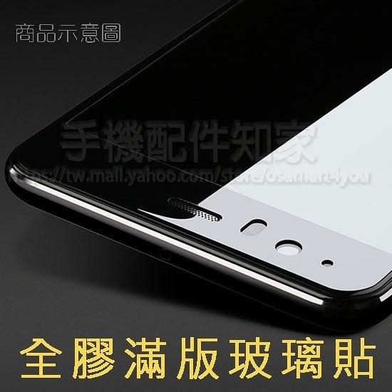 【全屏玻璃保護貼】華為 HUAWEI Nova 5T 6.26吋 手機高透滿版玻璃貼/鋼化膜螢幕保護貼/硬度強化防刮