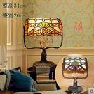 設計師美術精品館蒂凡尼銀行燈歐式臺燈臥室床頭燈書房學習燈彩色玻璃燈飾田園特價