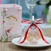 8個裝 歐式喜糖盒圓球形水晶球手提拎袋結婚回禮伴手禮【南風小舖】