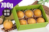 【優果園】卓蘭牛奶新興梨禮盒★(6入裝)★每顆約700g【水分多,肉質細嫩】