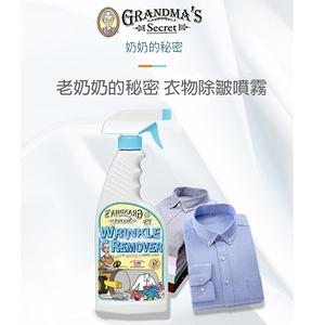 美國Grandmas Secret老奶奶秘密衣物除皺噴霧473ml