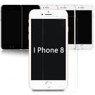 【Ezstick】APPLE IPhone 8 4.7吋 防藍光鏡面鋼化玻璃膜((129x59mm))