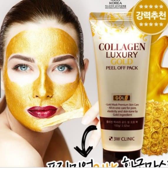 ●魅力十足● 3W CLINIC 黃金膠原蛋白撕拉面膜