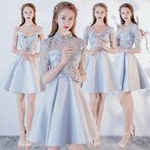 伴娘服 2018新款韓版灰色姐妹團顯瘦短版小禮服女 GY1308『美鞋公社』