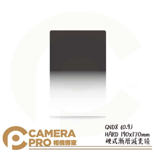◎相機專家◎ BENRO 百諾 Master GND 0.9(S) HARD 硬式漸層減光鏡 190x170mm 公司貨