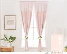 窗簾 窗簾魔術貼遮光免打孔訂製飄窗短簾臥室雙層公主風窗簾黏貼簾 艾莎