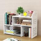 創意伸縮書架置物架桌面書柜兒童簡易桌上收...