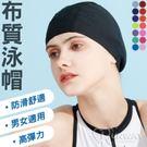 舒適透氣款 泳帽 男女通用 (顏色隨機)