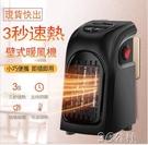 現貨  110V韓國熱銷款-暖氣循環機電暖器  速熱暖氣器 衛浴暖器 電暖爐 暖風扇  循環升溫器  3C公社