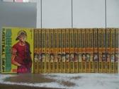【書寶二手書T6/漫畫書_RDL】少年籃球夢_1~22集合售_西山優里子