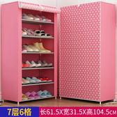 簡易多層鞋架家用經濟型宿舍寢室小號鞋架子收納櫃鞋櫃家裏人兩色可選