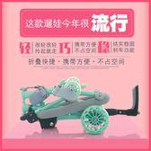 溜娃神器 帶娃出門遛娃溜娃神器嬰兒童三輪車手推車3-4-5-6歲六輕便可折疊igo 雲雨尚品
