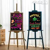 熒光寫字板發光電子小寫字板熒光板廣告板led版七彩色手寫字熒光屏廣告牌夜光 野外之家DF