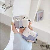 Airpods2保護套3代pro適用蘋果無線藍牙耳機二三代【時尚大衣櫥】