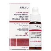 Dr.Wu 達爾膚 杏仁酸亮白煥膚精華18% 15mL ◆86小舖 ◆