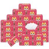 30包抽紙整箱面巾紙餐巾紙抽衛生紙巾家用家庭裝促銷500