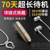 魅族藍芽耳機PR07魅藍XNOTE6雙耳無線音樂立體聲5哈靈 E2掛耳式【壹電部落】