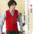 【大盤大】(V3-865) 鮮紅 男 女 防縮 100%純羊毛背心 V領背心 套頭 保暖 機關銀行 有加大尺碼